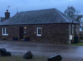 1 Baldowrie Farm Cottage, Ardler
