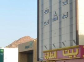 Fakhamet Al Taif Hotel Apartments, Taif