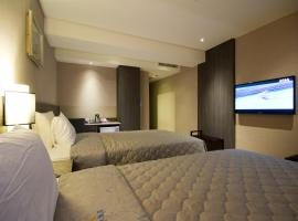 Royal Guest Hotel, Tainan