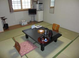 Nakamuraya Ryokan, Sapporo