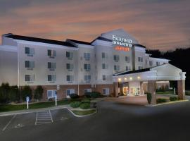 Fairfield Inn & Suites Roanoke North, Roanoke