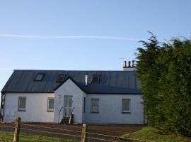 Dunruadh Cottage, Gartocharn