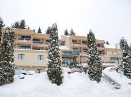 Hotel Javor, Kušići