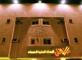 , Riyad