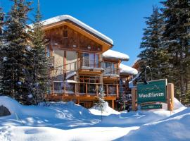 Woodhaven Townhouses - WH32, Sun Peaks