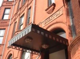 布雷克斯頓酒店