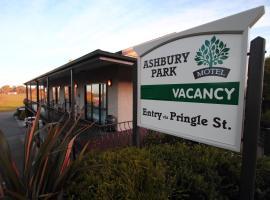 Ashbury Park Motel
