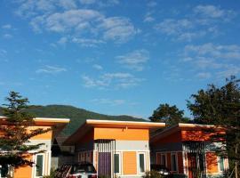 Na Risa Resort Chiangrai, Ban Bo Thong