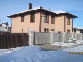 Guest House Fanipol, Pavelkovo