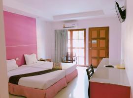 Beverly Hill Park Hotel, Nakhon Sawan