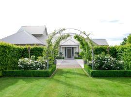 Country Lane Gardens, Leeston