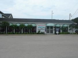 Hôtel - Motel Coronet, Sacré-Coeur-Saguenay