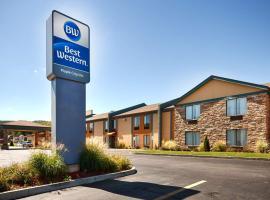 Best Western Maple City Inn 2 Star Hotel