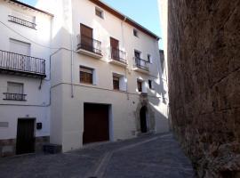 Casa Cardelina, Camporrells