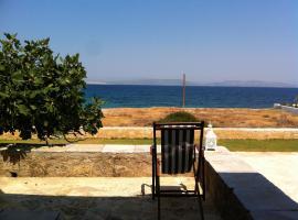 Aigina 3 Bedroom House by the Sea, Vathí