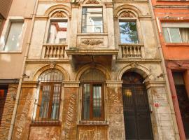 Rooms Galata, Стамбул