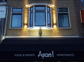 Apart! Food & Drinks Apartments