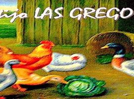 Cortijo Las Gregorias, Encinas Reales