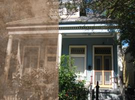 The Dryades Suite, New Orleans