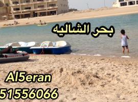 Al Khiran Diamond, Al Khīrān