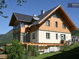 Landhaus Roidergütl, St. Wolfgang