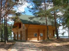 Holiday Complex Cirmas Ezerkrasts, Ludza