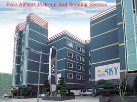 Hotel Sky, Incheon Airport, Incheon