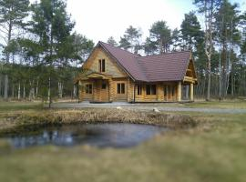 Rannamaa Holiday Home, Kuressaare