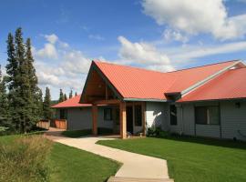 Aurora Denali Lodge, Healy