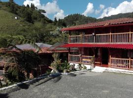 Hospedaje El Mirador, Santa Rosa de Cabal