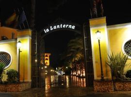 燈籠餐廳酒店, Villaricca