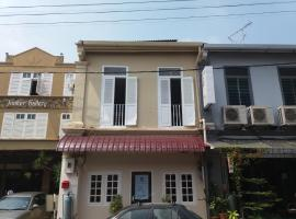 Nancii Guesthouse