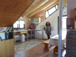 Hirsch House, 'Ein Ya'aqov