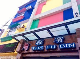 Fu Bin Hostel, Kenting