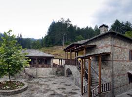 Kerasies Guesthouse