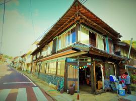 Minatoya Guesthouse