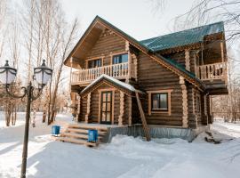 Lesnoy Kordon, Nizhniy Novgorod