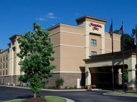Hampton Inn Spring Lake - Ft. Bragg, Spring Lake
