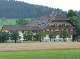 Lehmannshof Ferienwohnungen, Zell am Harmersbach