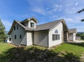 Gardner House 109 - Four Bedroom Home, Cascade