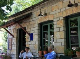 Artsistas Houses, Aristi