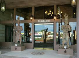 Inn at Rio Rancho Hotel, 리오랜초