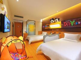 IU Hotel Shnaghai Fengxian Haiwan University Town, Qianqiao
