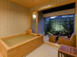 Arashiyama Benkei