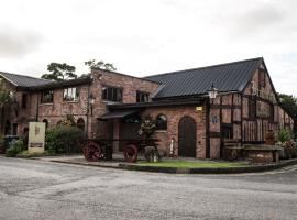 Bredbury Hall Hotel, Stockport