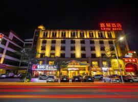 Zhongshan Huancheng Louis Hotel, Zhongshan