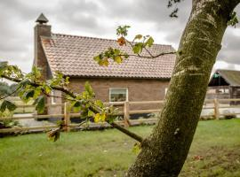 Het kleine Landgoed, Haarle