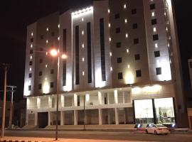 Ayar Hotel Apartments - Families