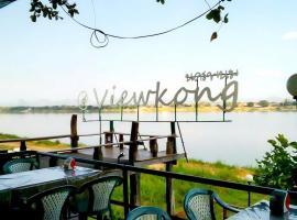 Fortune Viewkong, Nakhon Phanom