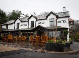 The Queen's Head Hotel, Troutbeck